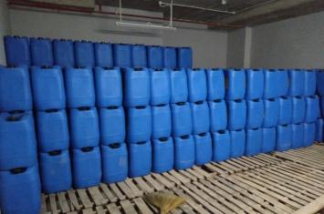 Hoá chất MaxClean 12C- Tẩy rửa, vệ sinh đường ống
