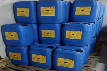 Hoá chất Maxtreat 651- Chống rong rêu, vi sinh hệ thống lạnh